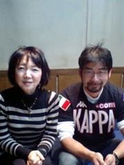 蒲田健 公式ブログ/脳力 画像2