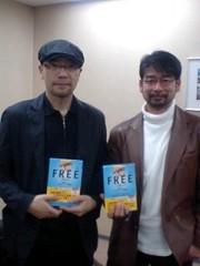 蒲田健 公式ブログ/FREE 画像1