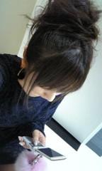 愛川ゆず季 公式ブログ/家ついたぁー 画像1