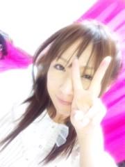 愛川ゆず季 公式ブログ/(´Д`)ただいまー 画像1