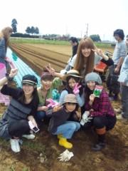愛川ゆず季 公式ブログ/千葉県 画像1