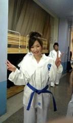 愛川ゆず季 公式ブログ/いえーい 画像1