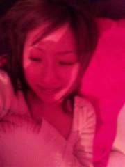 愛川ゆず季 公式ブログ/ピンク 画像2