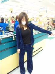愛川ゆず季 公式ブログ/密着ゆずぽん☆GUAM 編 画像3