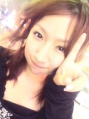 愛川ゆず季 公式ブログ/チョキチョキ 画像1