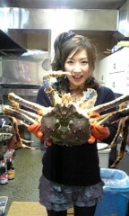 愛川ゆず季 公式ブログ/巨大! 画像2