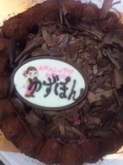 愛川ゆず季 公式ブログ/女だらけの誕生日 画像3