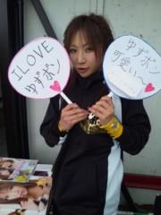 愛川ゆず季 公式ブログ/今日は。 画像1