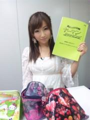 愛川ゆず季 公式ブログ/おはよ♪ 画像1