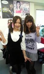愛川ゆず季 公式ブログ/今日も 画像2