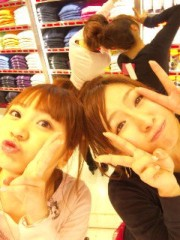 愛川ゆず季 公式ブログ/この写メ待受にしたー 画像1