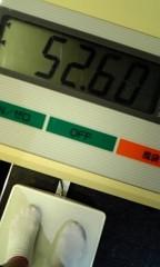 愛川ゆず季 公式ブログ/愛川ゆず季 52 キロ。 画像2
