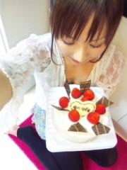 愛川ゆず季 公式ブログ/ケイキ 画像1