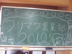 愛川ゆず季 公式ブログ/ゆずきをさがせ! 画像2