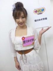 愛川ゆず季 公式ブログ/イチハチ 画像1