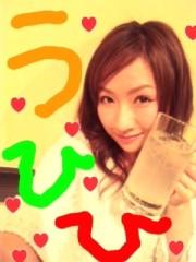 愛川ゆず季 公式ブログ/BINGO! 画像2