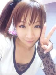 愛川ゆず季 公式ブログ/自分ち 画像1