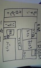 愛川ゆず季 公式ブログ/ごめんね。 画像2