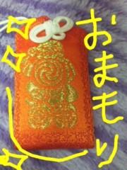 愛川ゆず季 公式ブログ/くろちゃん 画像2