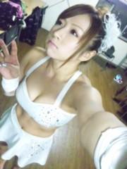 愛川ゆず季 公式ブログ/へろぅ〜 画像1