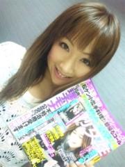 愛川ゆず季 公式ブログ/るるる〜 画像3