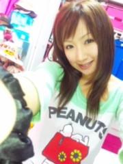 愛川ゆず季 公式ブログ/部屋が 画像2
