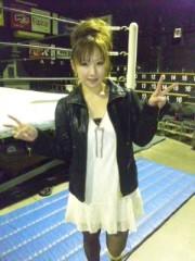 愛川ゆず季 公式ブログ/ミッドプレス 画像3