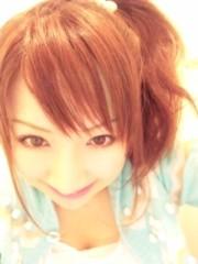 愛川ゆず季 公式ブログ/おやすみぃ〜 画像3