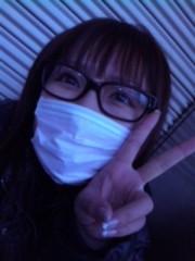 愛川ゆず季 公式ブログ/おはよー 画像1