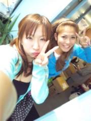 愛川ゆず季 公式ブログ/ミルキー 画像1