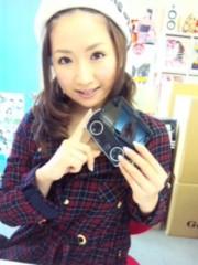 愛川ゆず季 公式ブログ/PSPさん。 画像1