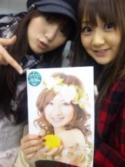 愛川ゆず季 公式ブログ/いえーい 画像2