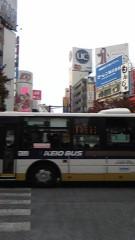愛川ゆず季 公式ブログ/ヘローン 画像3