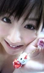 愛川ゆず季 公式ブログ/ゆーちゃん。 画像2