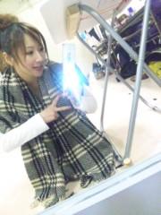 愛川ゆず季 公式ブログ/今日から! 画像2