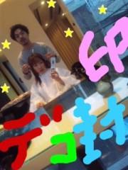 愛川ゆず季 公式ブログ/そば情報ありがとう 画像3