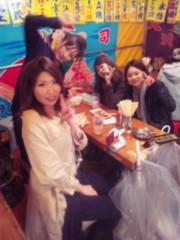 愛川ゆず季 公式ブログ/友達と(☆_☆) 画像1