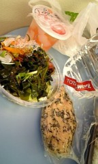 愛川ゆず季 公式ブログ/お昼ご飯。 画像1