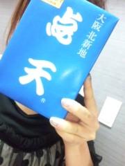 愛川ゆず季 公式ブログ/ギンギラギン 画像1