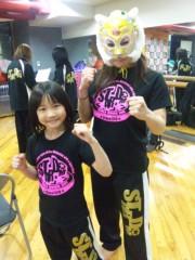 愛川ゆず季 公式ブログ/ゆずポンマスク 画像1
