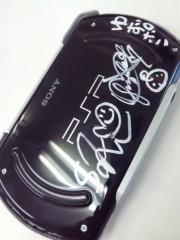 愛川ゆず季 公式ブログ/PSPさん。 画像2