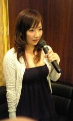 愛川ゆず季 公式ブログ/ちょっと聞いて。 画像1