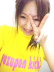 愛川ゆず季 公式ブログ/ゆずポンキックT 画像1