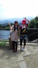 愛川ゆず季 公式ブログ/山頂。 画像2