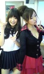 愛川ゆず季 公式ブログ/ブルマ 画像3