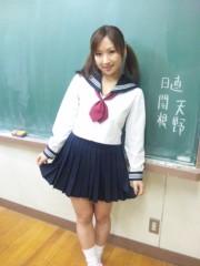 愛川ゆず季 公式ブログ/セーラー服 画像1