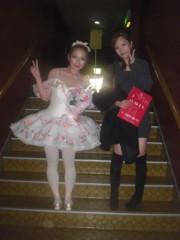 愛川ゆず季 公式ブログ/(:_;) 画像3