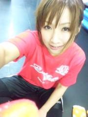 愛川ゆず季 公式ブログ/今日は早めに寝なくては! 画像1
