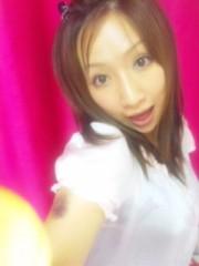 愛川ゆず季 公式ブログ/前髪三本 画像1
