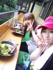 愛川ゆず季 公式ブログ/千葉県 画像2